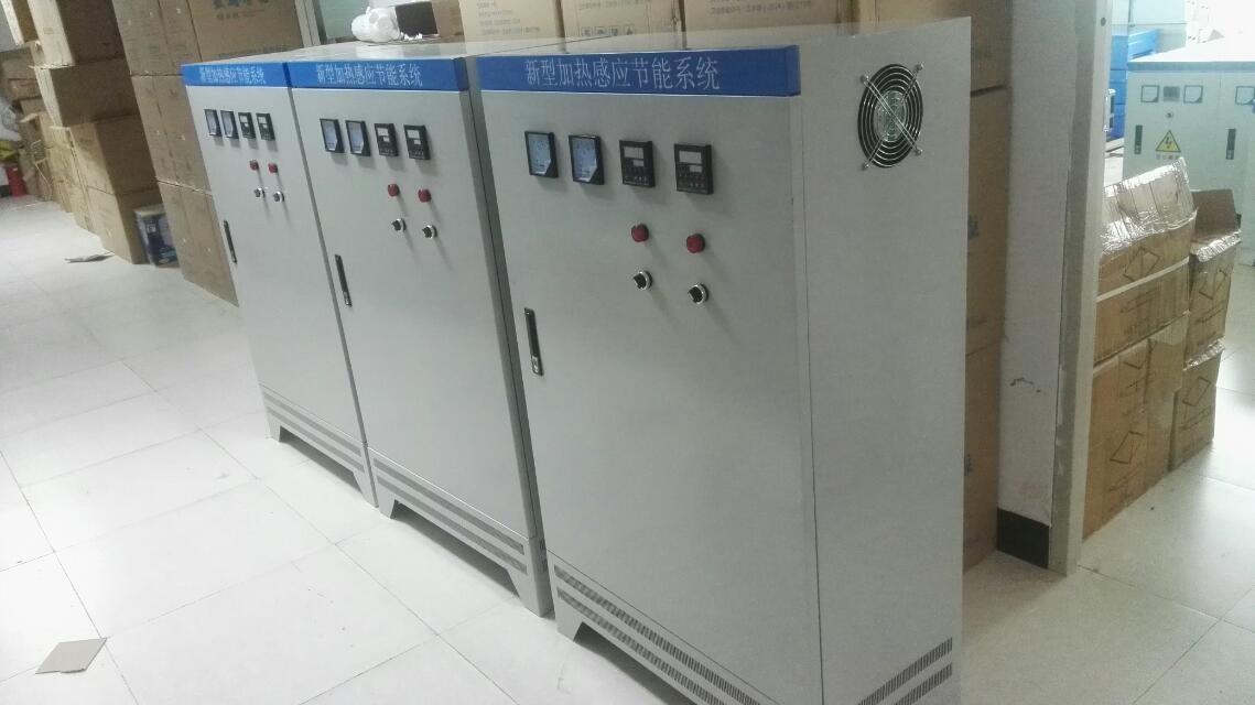bo mạch gia nhiệt điện từ 60kw 120kw